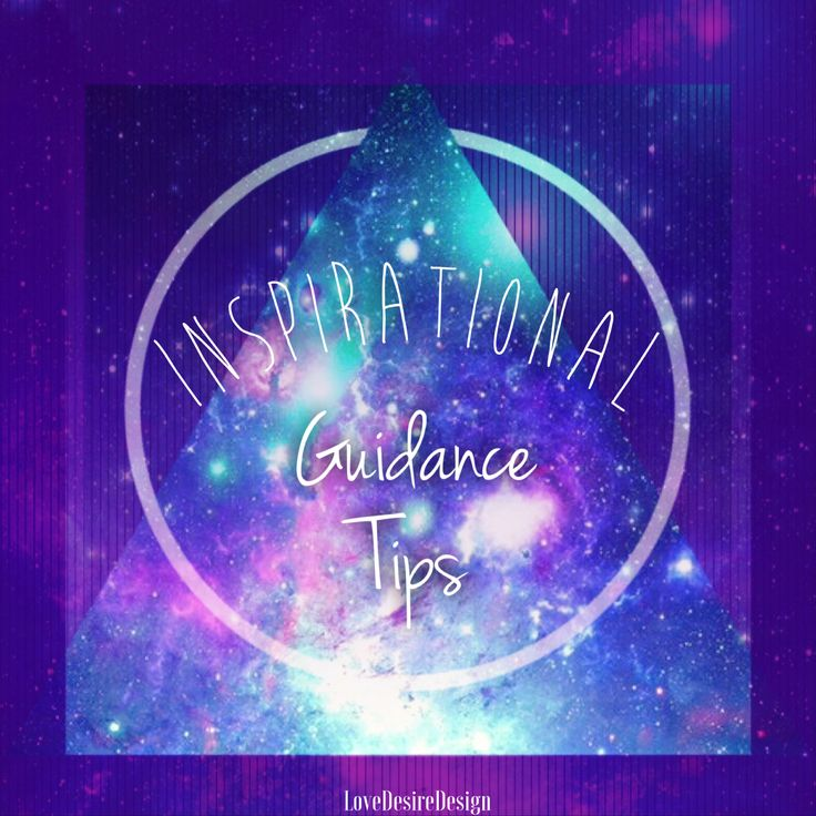 8 Inspirational Guidance Tips. Whenever I'm feeling stuck, unmotivated or lacking direction I turn to these inspirational guidance tips to get myself back on track.  First of all, when things are amiss in my life I know that my personal energy & the energy around me needs to cleared in order to be open & receptive to the new. Follow the Inspirational guidance steps below for my process to be awakened to a fresh new burst of positive inspirational energy.