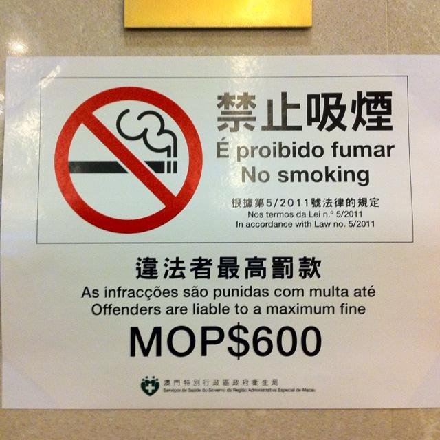 喫煙と書くよりも分かりやすいかもしれない