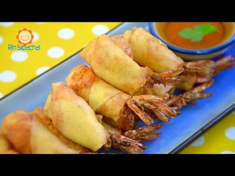 Mejores 91 imgenes de cook cookthai food en pinterest panqueques how to make thai crispy shrimp in a blanket shrimp rolls forumfinder