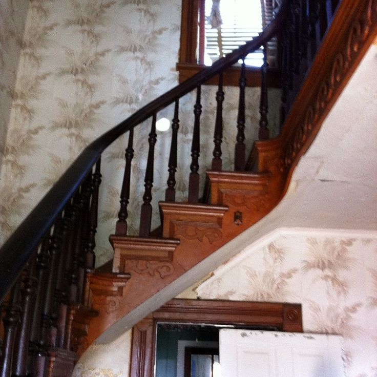 Best 17 Best Images About Staircase Details On Pinterest 400 x 300
