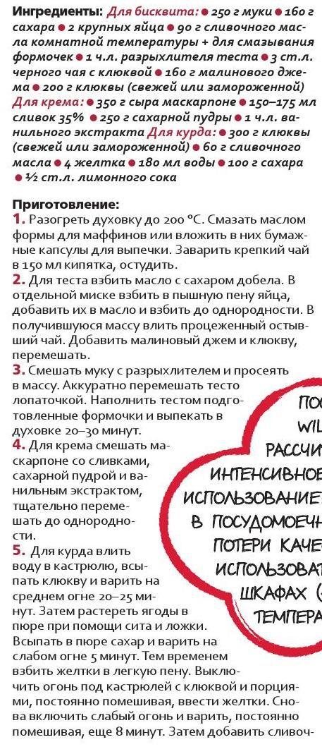 #ClippedOnIssuu from http://issuu.com/russianfoodie/docs/winter2016/c/sphfk6u