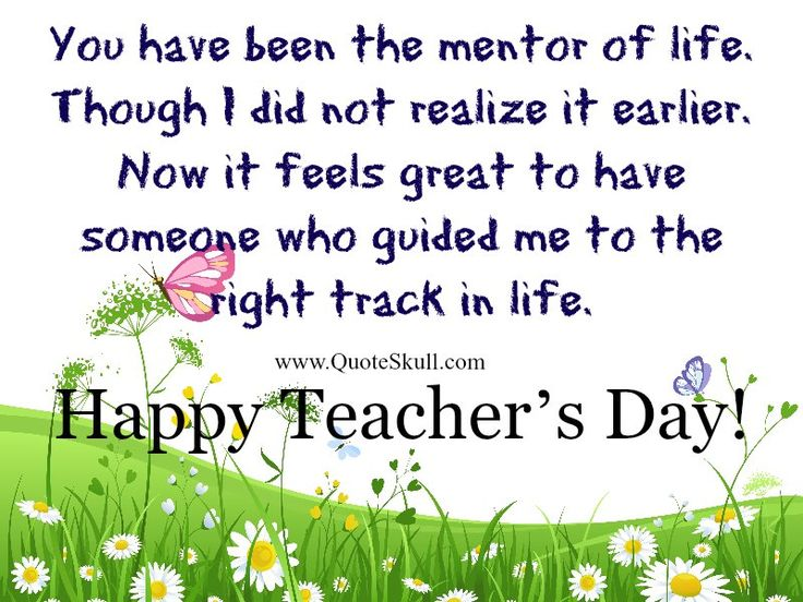 10 best teachers day images on pinterest happy teachers day top 30 happy teachers day messagesgreeting cards for wishes m4hsunfo Image collections