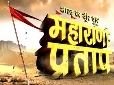 Sony announces new historic show, Bharat Ka Veer Putra -Maharana Pratap!