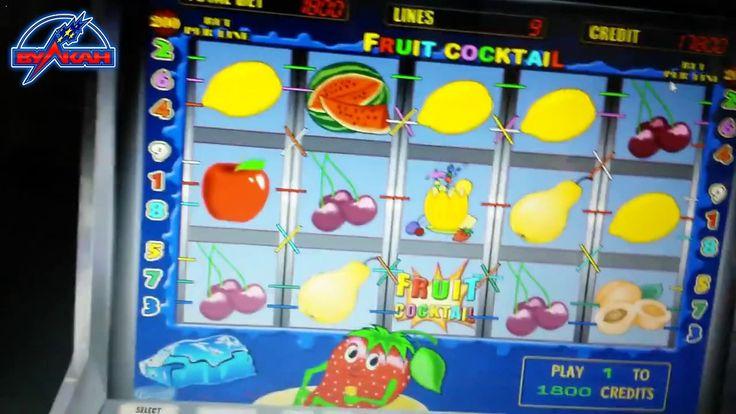 Скачать программу игровые автоматы игровые автоматы 1xbet официальный скачать бесплатно
