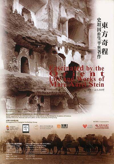 Stein Aurél, a Selyemút eltemetett városai és a dunhuangi kéziratok felfedezője 1934-ben kelt végrendeletében teljes könyvtárát és majdnem ötezer archív fényképét a Magyar Tudományos Akadémiára hagyta. Majd tizenöt évig tartott azonban, amíg a hagyaték eljutott rendeltetési helyére.