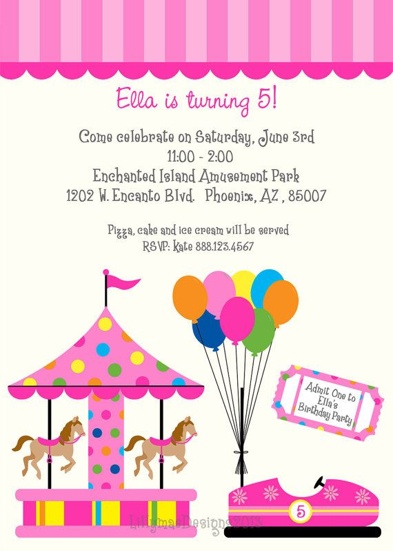 Amusement Park Invitation - Theme Park Invitation - Girls Birthday Party - Merry go Round Digital File