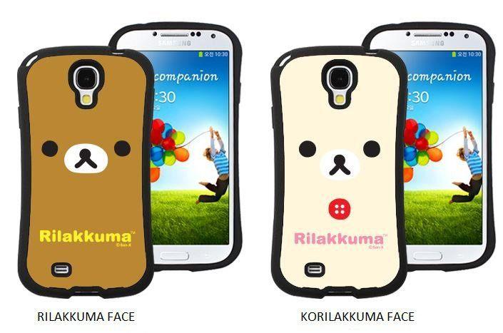 Rilakkuma Cute Original Bumper Case for Galaxy Alpha