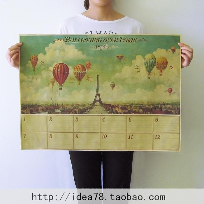 Париж небо плакаты ностальгию ретро крафт месяц работы и учебы график 71 * 51.5cm- Taobao