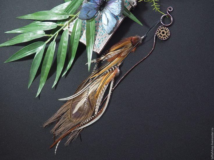 Шпилька для волос, с перьями - Песчаный пляж, коричневый, стимпанк - перо, перья, перья в волосы
