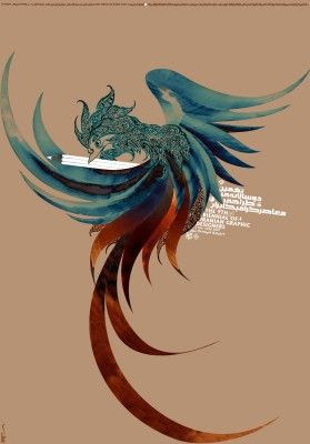 "Mehdi Saeedi calligraphy forming mythical bird "" Simorgh"" /Rene Wanners Poster Page / News #art #birds"