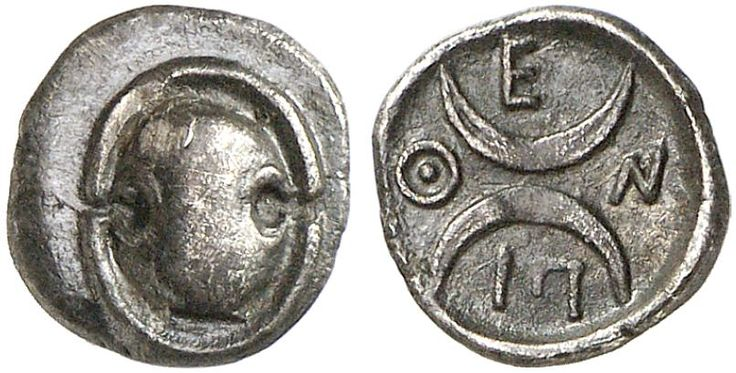 AR Obol. Greek Coins, Italy, Boeotia, Thespiai. Circa 380-350 BC. 0,77g. SNG Lockett 1794. EF. R! Price realized 2011: 300 USD.
