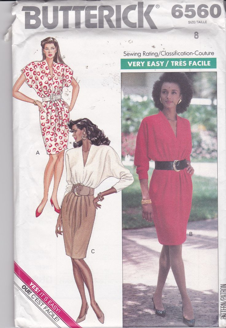 Vintage, NEW & UNCUT, Very Easy Butterick 6560, RARE size 8 for dolman sleeve, pleated dress, slim fit skirt, back slit, long or cap sleeve by TreasuresFromGranny on Etsy