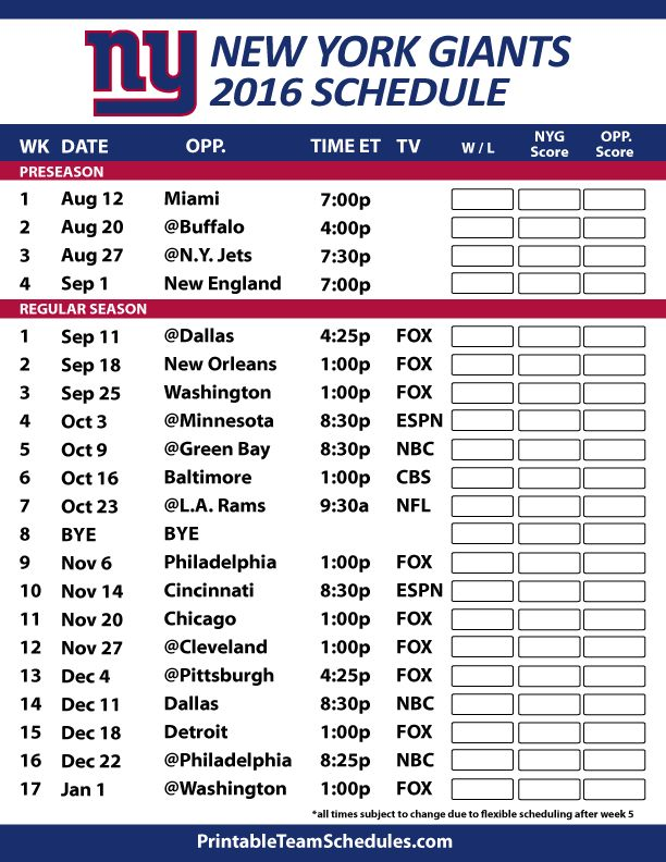 2016-17 New York Giants Schedule