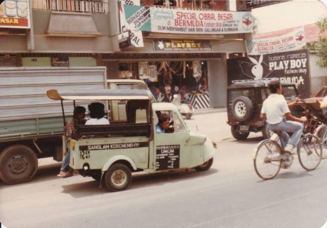Denpasar, 1984. Bali, Indonesia.