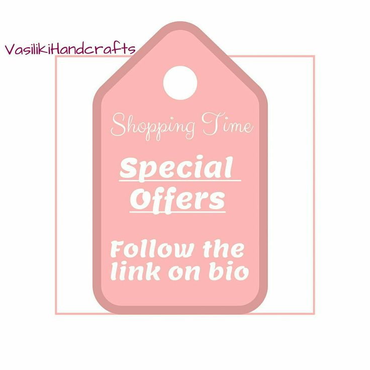 Special Offers ! ! !