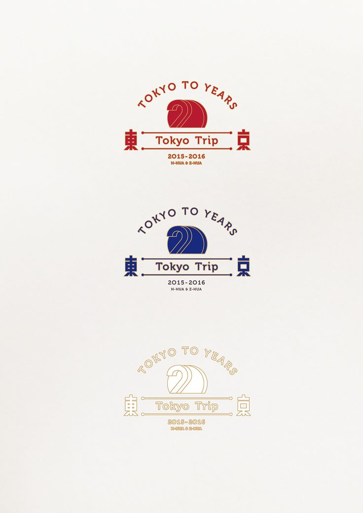 Tokyo To Years 20 on Behance