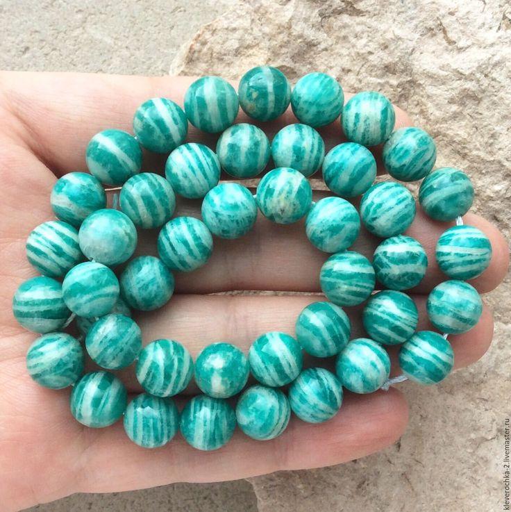 Купить Амазонит 9,5 мм шар гладкий бусины камни для украшений