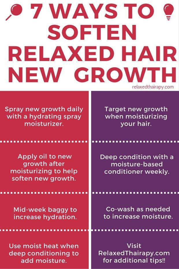 Looking to increase moisture for transitioning hair and relaxed hair? Here are 7 Ways to Soften New Growth and Hydrate Hair! http://relaxedthairapy.com
