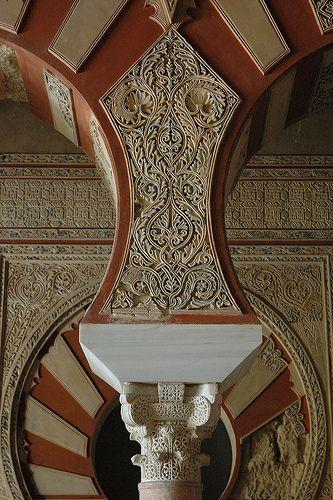 Medina Azahara, Córdoba.  España, #spain
