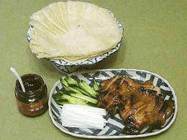北京填鴨風ローストチキン&薄餅