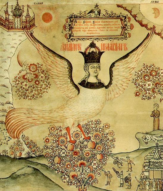 Sirin, the Bird of Paradise :: ( 1st half of the 19th century )