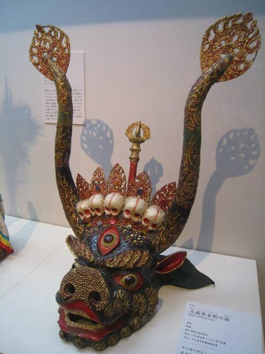 Yamantaka mask - Japan