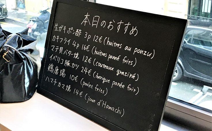 restaurant japonais paris ryo
