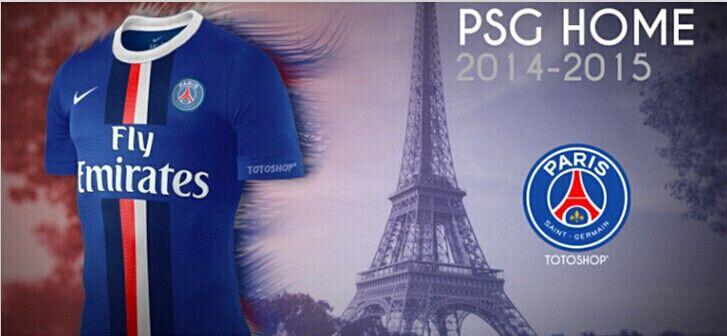 PSG de Maillot personnalisable pas chere store