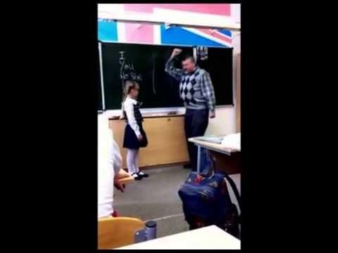 Profesor ruso recibe patada en los cojones por parte de una niña