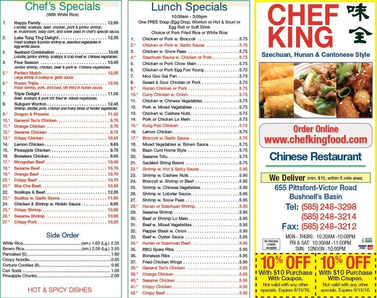 Chef king dewey ave coupons rochester ny lunch