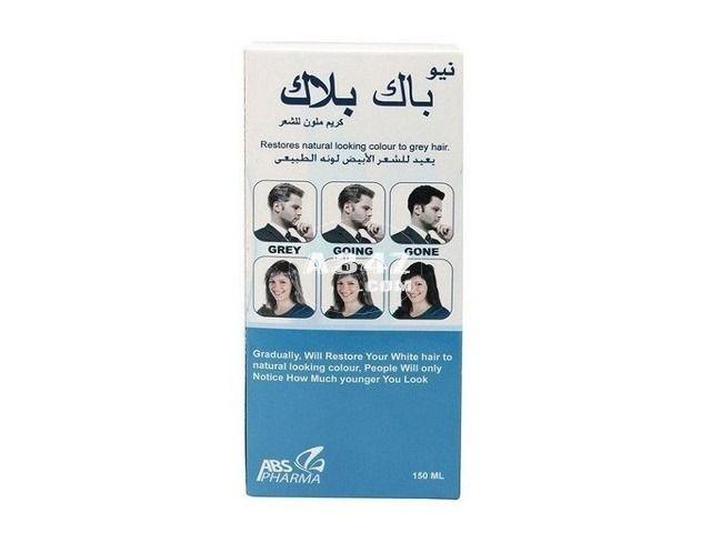 Pin By On Skin Care Skin Care Shampoo Bottle Shampoo