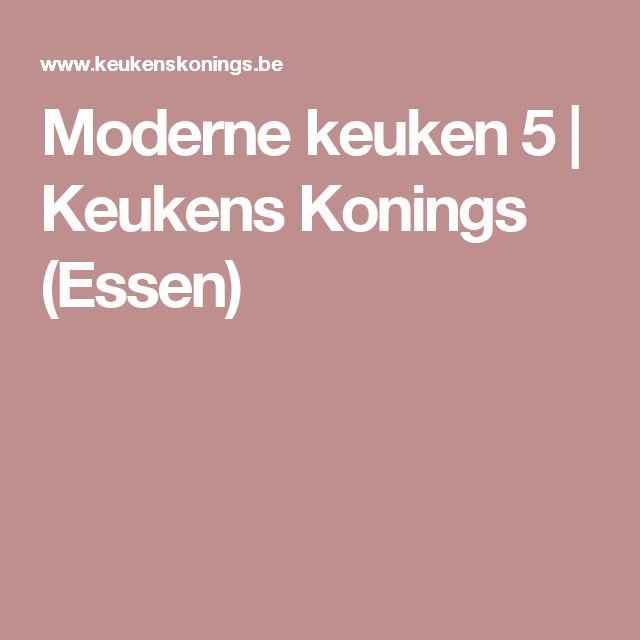 Moderne keuken 5   Keukens Konings (Essen)