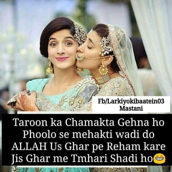Ya Allah Shaheen My Sisters