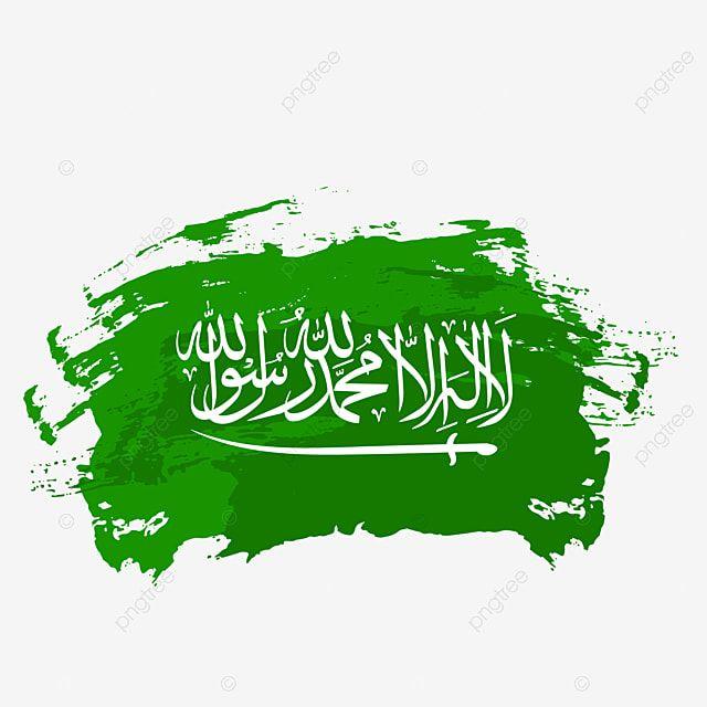 العلم السعودي بابوا نيو غينيا رسم فرشاة السكتة الدماغية قصاصات فنية السعودية العلم السعودي Png والمتجهات للتحميل مجانا Saudi Flag Powerpoint Design Templates Brush Stroke Vector