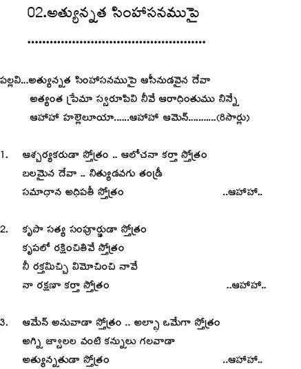 Hindi Christmas Songs