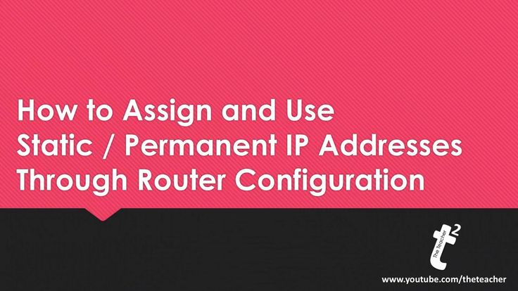 Using Static IP Addresses on Private Networks