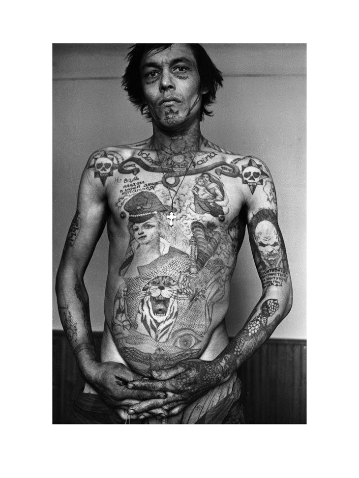 Sergei Vasiliev - Russian Criminal Tattoo Encyclopaedia Print No.12