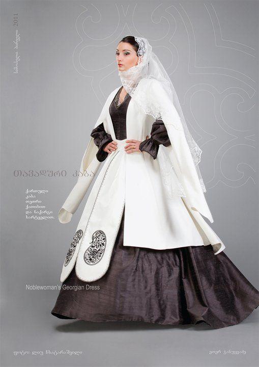 """Samoseli Pirveli"" - Georgian National Costume.  Noblewoman's Georgian Dress - Collection 2011. Cheseerian"