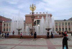 Birobidzhan. Jewish Autonomous Oblast, Asian Russia