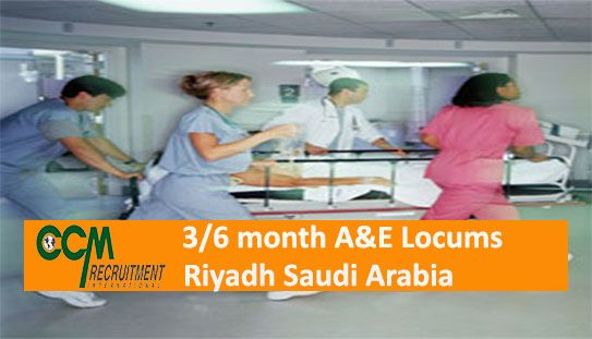 3/6 month Locums available for A&E Nurses in Riyadh, Saudi Arabia A fantastic way to earn some extra cash quickly Excellent salaries paid tax free! Benefits include: Free Accommodation & Utility Bills paid for duration of contract Return flight to point of origin Requirements: • Min 2 years' exp  • Emergency room experience essential • Visas available for Irish/UK/EU Passport holders FAST TRACK APPROVAL! Email: deirdre.meagher@ccmrecruitment.com #nursing #jobs #nursejobs