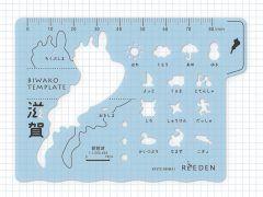 滋賀県といえば琵琶湖が有名ですが滋賀県民でもなかなか琵琶湖の形って書けないんですよね(;) そんな琵琶湖が簡単にスグ描けてしまうびわこテンプレートがコクヨグループのコクヨ工業から発売になりました びわこテンプレートは滋賀琵琶湖での旅や活動の記録に便利なテンプレートで日本最大湖琵琶湖とそこに生息する生き物のなまずかいつぶりや滋賀の歴史をかたどったしろしゅりけんなど湖国近江と馴染み深いカタチがやくるまじてんしゃお天気マークなどが描けるようになっています 滋賀県内の文具店やお土産売り場で販売されていますのでお土産にもおすすめ tags[滋賀県]
