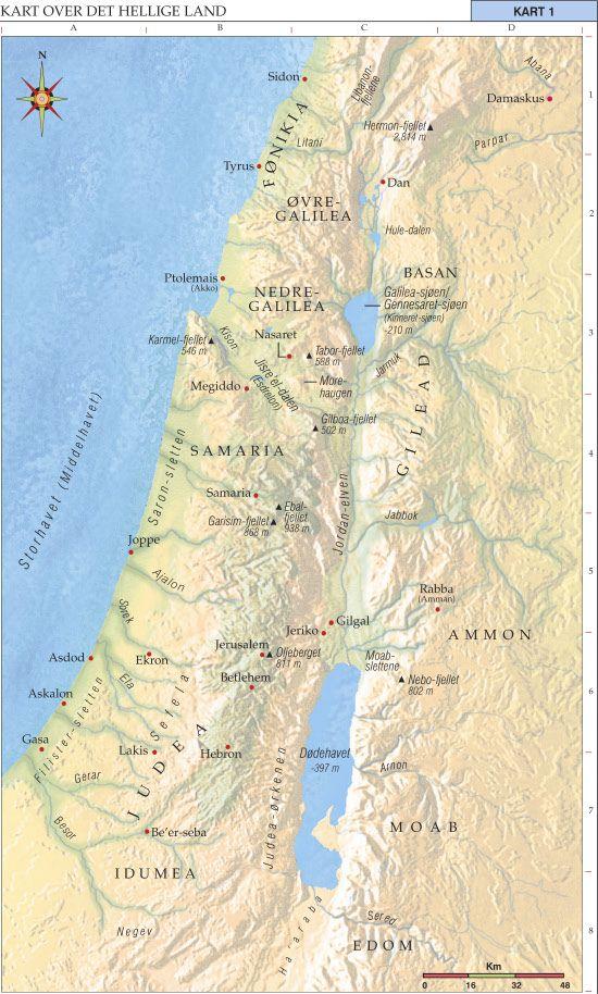 Kart fra steder omtalt i bibelen: Landskapskart over det hellige land