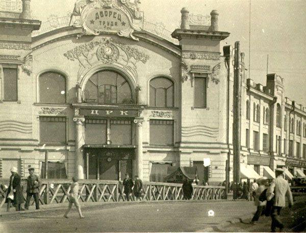 Обзор старейших магазинов Томска - Город.томск.ру