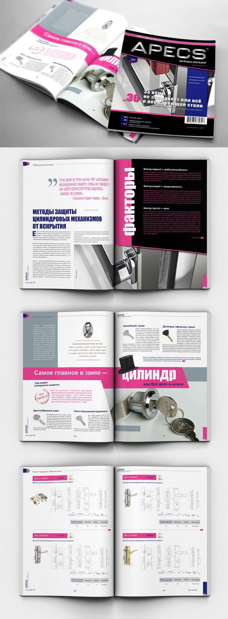 Дизайн журнала-каталога Apecs, FREELANCE.boutique