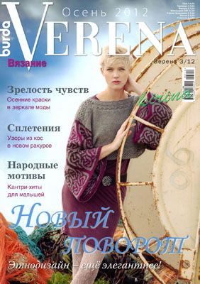 Internet magazine russia