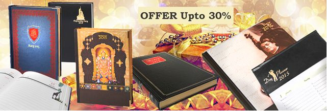 Plan up your 2015 with our exclusive 2015 diary that are available at affordable price and great quality. Catch us with this TOLLFREE Number: 18001028088 or 04562230588.