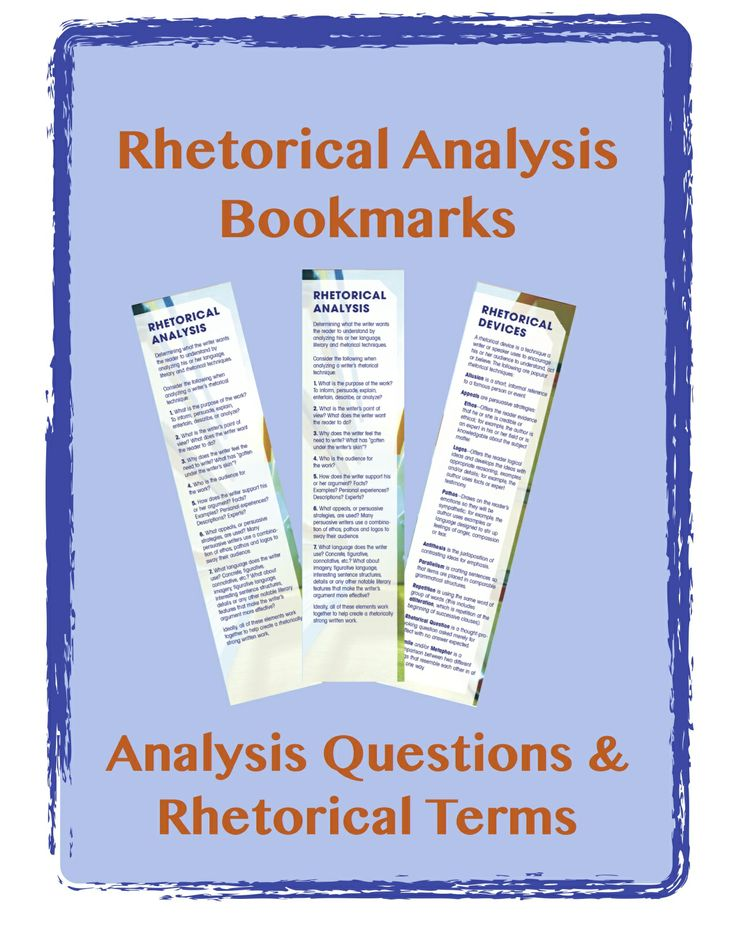 A talk to teachers rhetorical analysis essay