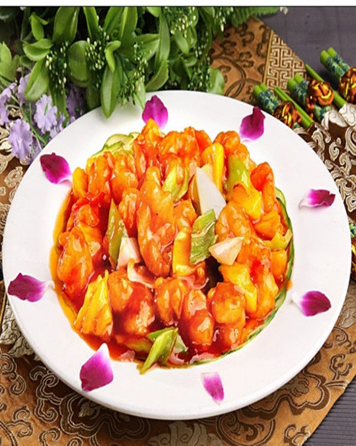 Curry-scented Prawn Pineapple, Halal Chinese Food