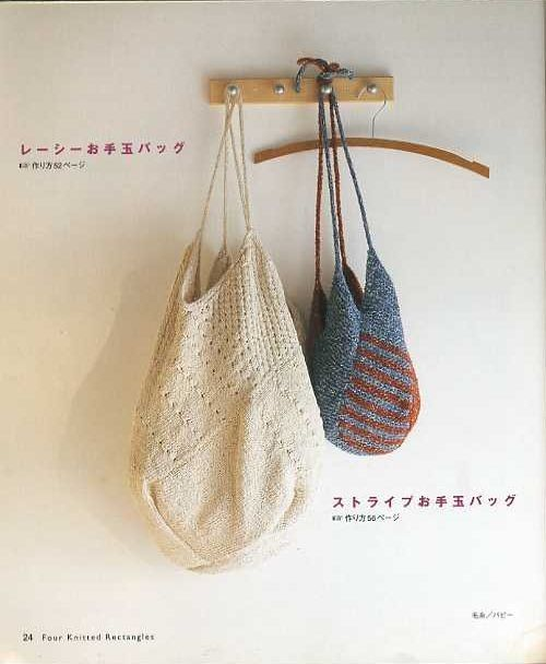 Best 20+ Knitting bags ideas on Pinterest Small lunch bags, Handmade bags a...