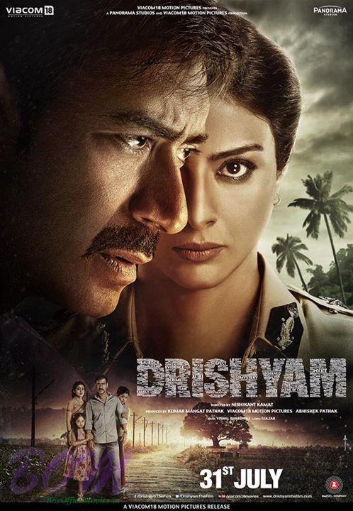 Ajay Devgn, Tabu, Shriya Saran, Rajat Kapoor hit movies online movies links Drishyam 2015 Full HD Movie Watch (original story)